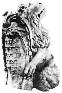 Lion on a tombstone, probably for a Rabbi.